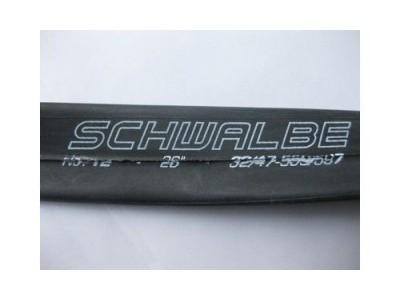 """Камера Schwalbe 26"""" (32/47-559/597) presto 45mm"""