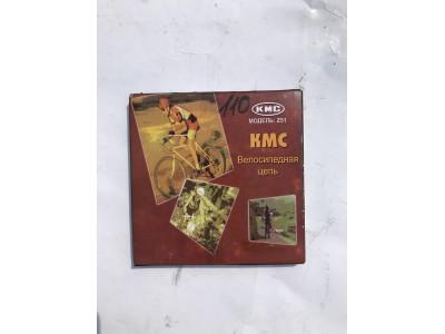 Цепь KMC Z51 BR-BR, 114 звеньев, коричневый