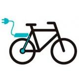 Электровелосипеды (6)