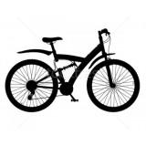 Горные велосипеды (20)