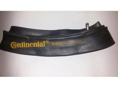Камера Continental MTB 26 47/62-559 (26x1.75-2.125)