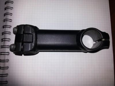 Алюминиевый вынос XLC 25.4 мм
