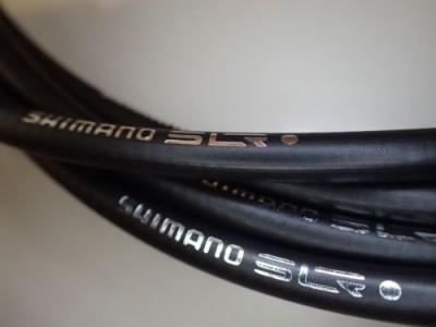 РУБАШКА (КОЖУХ) ДЛЯ ТОРМОЗА Shimano SLR длина 67см